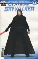 STAR WARS AOR ANAKIN SKYWALKER #1 CONCEPT VARIANT - MARVEL COMICS - USA - H715