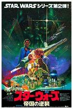 "STAR WARS EMPIRE STRIKES BACK - JAPANESE VERSION - MOVIE POSTER 12"" X 18"""