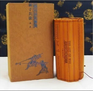 "rare ancient antiquity Bamboo Book ""The Art of War"""