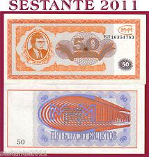 RUSSIA  50 BILETOV 1994 MAVRODI BANK    MMM4    FDS / UNC