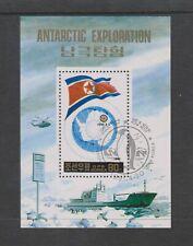 Corea - 1991, exploración antártica Hoja-F/U-SG MSN3059