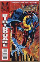 Visitor 1995 series # 4 near mint comic book