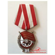 SOVIET MEDAL USSR ORDER OF THE RED BANNER 2nd. AWARD Nr.29365 Type 4 VERY RARE