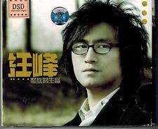 CHINESE CD SET - MINT IMPORT 2 DSD-CD SET - GOLD DISCS