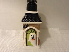 Bath & Body Works Halloween Soap Lotion Dispenser New