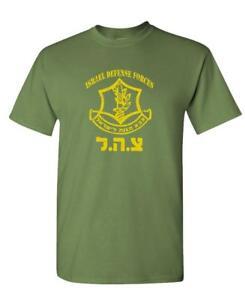 IDF ISRAELI DEFENSE FORCE - Cotton Unisex T-Shirt