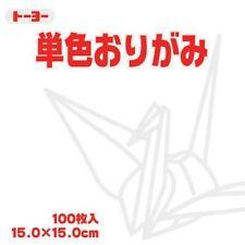 Toyo Origami Paper Single Color - White - 15cm, 100 Sheets S-4324