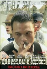 ONCE UPON A TIME IN ODESSA / ODNAZHDY V ODESSE MISHKA YAPONCHIK ENGLISH SUBS NEW