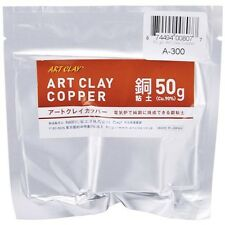 Art Clay Copper Clay - 439566