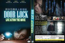 Korean Movie~Door Lock~English subtitle&All region Free Shipping