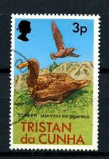 Tristan Da Cunha 1977 SG#222 3p Birds Definitives Used #A25570