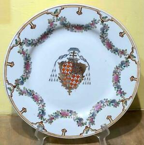 United Wilson Chinese Export Porcelain Armorial Decorated Hand Painted Plate, #2