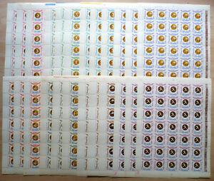 105 x Rumänien Romania 1964 Mi. 2345-52 ** MNH Olympiade Olympic Tokio 997 € /2x
