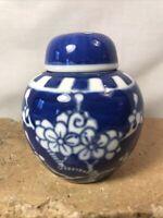 "Vintage Miniature Chinese Cobalt Blue White Ginger Jar 2.5"" Marked China"