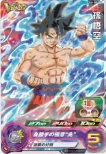 DragonBall Heroes Son Goku Migatte no Gokui PJS-38 V Jump Promo card Japanese