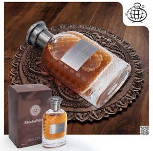 Mocha Wood EDP Perfume By Fragrance World 100 ML: 🥇High End Famous Fragrance🥇