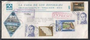 VENEZUELA Registered Cover Barquisimeto to Westbury 7-4-1982 Cancel