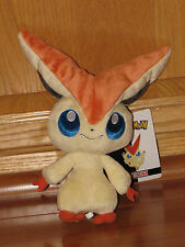 VICTINI Pokemon Black & White B&W Wave 4 Plush Plushie Doll Jakks Pacific - NEW!