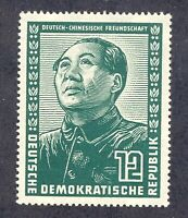DDR #Mi286 MNG CV€90.00 1951 Known Mass-Murderer Mao Zedong [Thin][82]