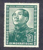 DDR #Mi286 MNG CV€90.00 1951 Known Mass-Murderer Mao Zedong [Thin][82]