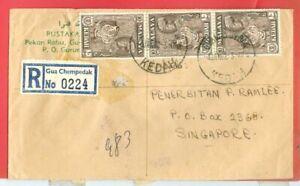 Malaysia Malaya Federation  TIGER X3 on GUA CHEMPEDAK Registered cover Singapore