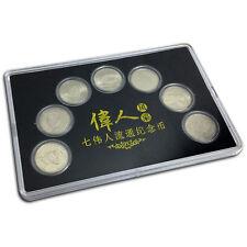 China 7 Great Men Commemorative coins, 1 Yuan × 7 pcs set, 1993-2005,with Box