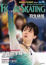 World Figure Skating May 2017 No.78 Yuzuru Hanyu Japanese Magazine