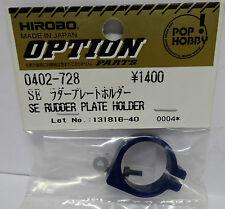 Hirobo 0402-728 Heckservo Haltering am Heckrohr SE Rudder Plate Holder