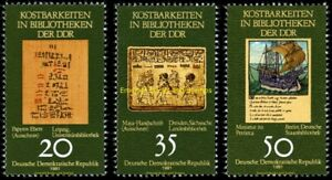 EBS East Germany DDR 1981 - Treasures in GDR Libraries - Michel 2636-2638 MNH**