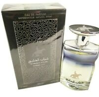 Shabab Al Khaleej By Ard Zafran- Eau Du Parfum for Men 100ml Citrus, Rose, Musk