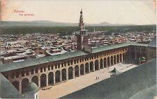 Syria Syrie DAMAS Damascus Turkey Lebanon Postcard Ottoman VUE GENERALE D5