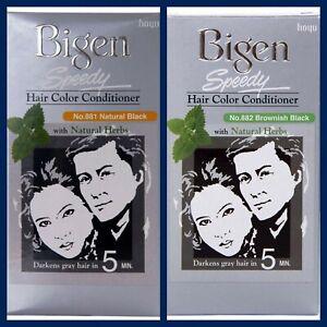 Bigen Speedy Hair Color Conditioner with Natural Herbs Darken Greys in 5 min 80g