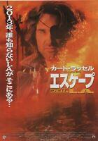 Escape from L.A. 1996 John Carpenter Japanese Mini Poster Chirashi Japan B5