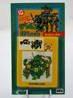 Teenage Mutant Ninja TURTLES Puzzle JIGSAW 01 Mirage Studios 1993 Japan RARE NEW