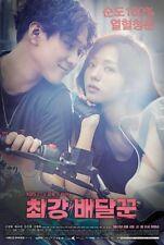 Strongest Deliveryman  NEW    Korean Drama - GOOD ENG SUBS