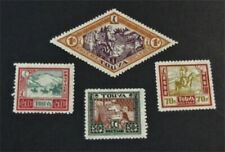 nystamps Russia Tannu Tuva Stamp # 25-28 Mint OG H $32