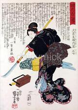 Onna Bugeisha Ishi Jo Wife of Oboshi Yoshio Samurai Japan 7x5 Inch Print