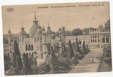 India unused postcard of Lucknow, Hosainabad Imambada vintage Bombay old