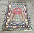 Handmade Prayer Rug, Meditation Door Mat Rug, 3.1x4.7ft Mosque Motif  Small Rug