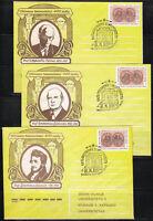 Soviet Lithuania 1970 full set of 6 covers Vilnius University 400th ann.Science