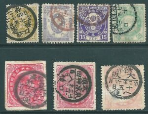 JAPAN early used stamp & postmark collection