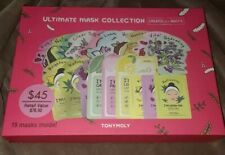 TONYMOLY ULTIMATE MASK COLLECTION 19 MASKS SKIN CARE