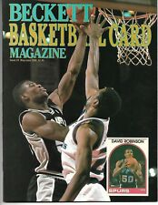 Beckett Basketball Card Magazine #2 (1990) – David Robinson – Karl Malone