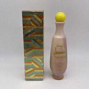 Vintage 1970s Avon Jasmin Foaming Bath Oil Completely Full Original Box