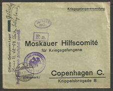 GERMANY / DENMARK / RUSSIA. WW1. 1917. CENSORED COVER. MOSCOW RELEIF COMMITTEE F