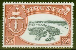 Brunei 1970 $2 Black & Scarlet SG130 V.F MNH