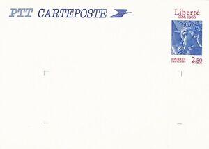 France 1986 2.50f Liberty Postal Stationary Postcard Unused VGC