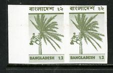 Bangladesh Stamps # 104 XF OG NH Imperf Pair
