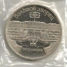 USSR 1990 5 Rubel Peterhof Petrodworez St. Petersburg Russia PP Coin Münze Folie