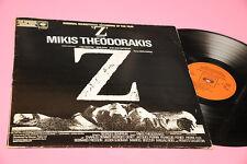 MIKIS THEODORAKIS LP Z (COLONNA SONORA ORIGINALE 1969 EX )